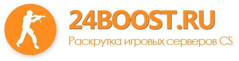 Boost серверов CS 1.6
